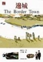The Border Town (New Print)