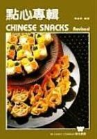 Chinese Snacks, Revised