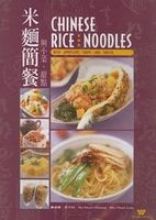 Chinese Rice and Noodles: With Appetizers, Soups and Sweets (Bilingual)
