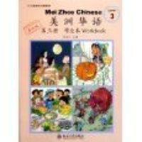 Mei Zhou Chinese, book 3, Exercise