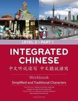 Integrated Chinese, Level 2 Part 1, Workbook, 3rd Edition (Simplified & Traditional)