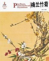 Plum blossom, orchid, bamboo and chrysanthemum (China Red series)