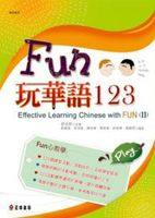 Effective Learning Chinese with FUN(II)