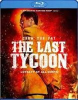 The Last Tycoon (2012) Blu-Ray DVD