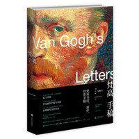 Van Goghs Letters: The Mind of the Artist in Paintings, Drawings, and Words, 1875-1890