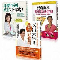 Lai Yu Fans Health Collection