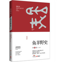 [Today in History] (5th Volume) (Chinese Edition)