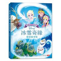 Frozen:Storybook Collection
