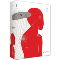 Nu er  (Simplified Chinese)