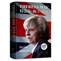 Theresa May: The Enigmatic Prime Minister
