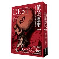 Debt: The First 5,000 Years (Updated and Expanded)