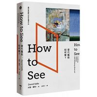 How to See:Looking, talking, and thinking about art