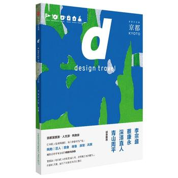 D she ji zhi lu : jing du  (Simplified Chinese)