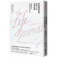 The Life Journal: How A Notebook & Pen Can Change Everything