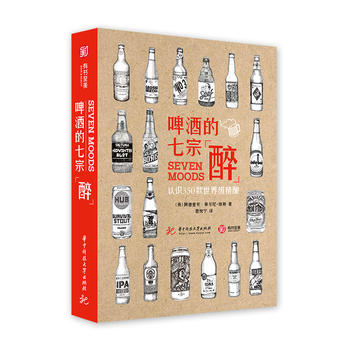 The Seven Moods of Craft Beer: 350 Great Craft Beers from Around the World