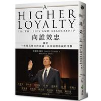 A Higher Loyalty: Truth, Lies and Leadership.