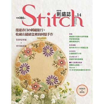 Stitch ci xiu zhi 14 : man you chun ri の ci xiu lu xing