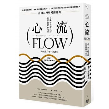 Flow: The Psychology of Optimal Experience