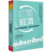 Subscribed: Why the Subscription Model Will Be Your Company's Future - and What to Do About It