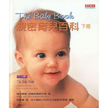 The Baby Book : Everything You Need to Know About Your Baby from Birth to Age Two