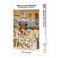 Before European Hegemony: The World System A.D. 1250-1350