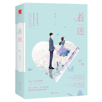 Zhao mi (2 volumes)  (Simplified Chinese)