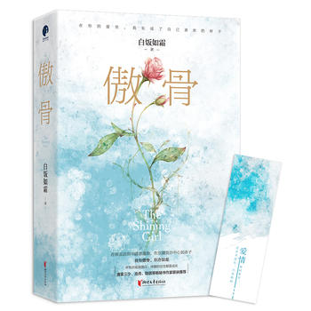 Ao gu (2 volumes) (Simplified Chinese)