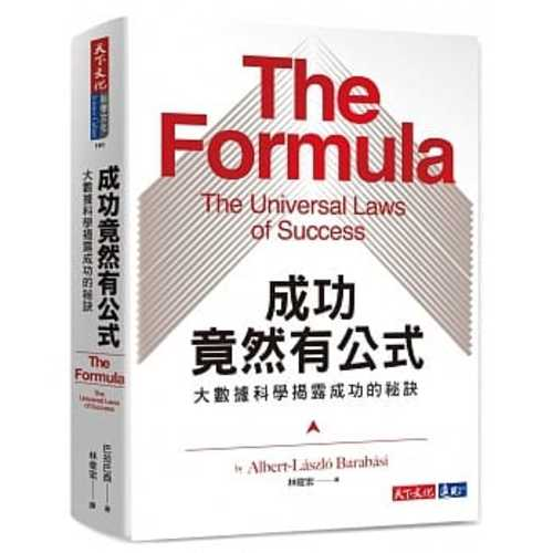 The Formula:The Universal Laws of Success