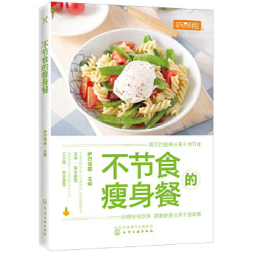 Bu jie shi de shou shen can  (Simplified Chinese)