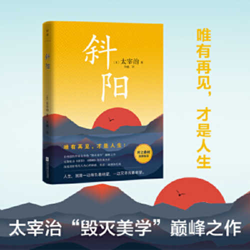 Xie yang (Simplified Chinese)