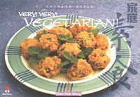 Very! Very! Vegetarian!: Chinese Style  (Bilingual)