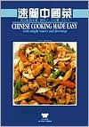 Chinese Cooking Made Easy  (Bilingual)