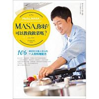 Hello, MASA, Can you teach me how to cook?